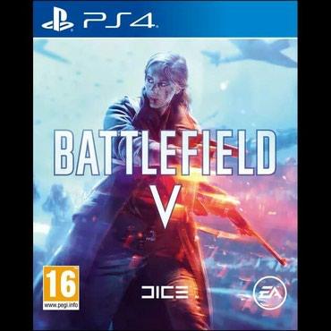 Bakı şəhərində Battlefield 5. ps4 ve xbox ucun