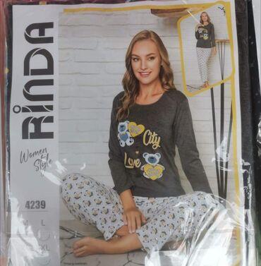 Нове пиџаме