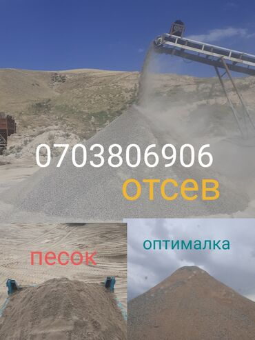 Зил По городу | Борт 8 т | Доставка угля, песка, щебня, чернозема