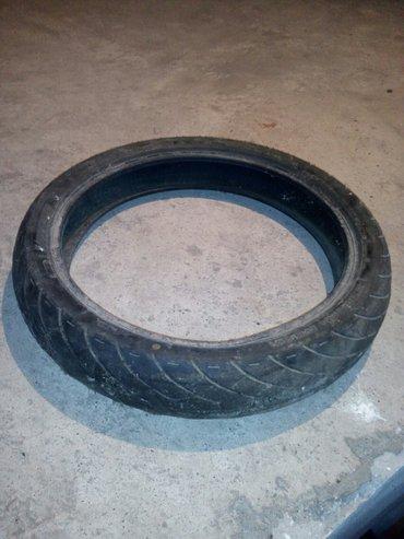 Polovna guma za motor. ** - Belgrade