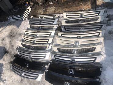 Транспорт - Ала-Тоо: Honda stream решетки из японии