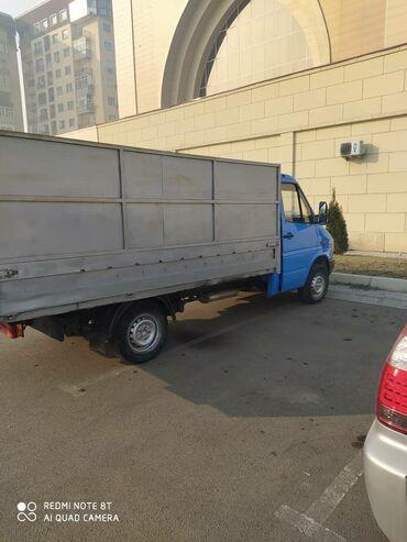 Печать текста на дому работа - Кыргызстан: СРОЧНО СРОЧНО ПРОДАЮ. Ходовка коробка двигатель все идеально