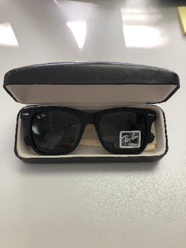 Ray ban sunglasses - Srbija: Ray Ban naocare Nove Snizeno 6000