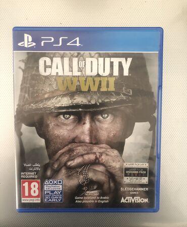 dünya xeritesi - Azərbaycan: Call of Duty WW2