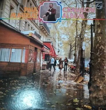 Виниловые пластинки в Бишкек