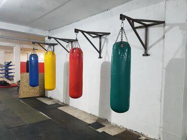 сниму бокс в Кыргызстан: Груша боксёрская.Боксёрские груши.Ударная подушка.Боксёрские