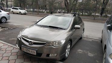 Honda Civic 2007 в Бишкек
