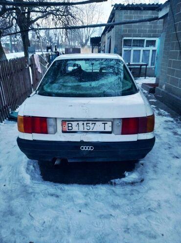 audi q3 rs в Кыргызстан: Audi 80 1.8 л. 1978 | 200000 км