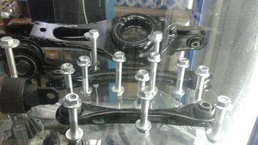 форд фокус бишкек in Кыргызстан | FORD: Комплект болтов на задние рычаги форд фокус# Ford Focus