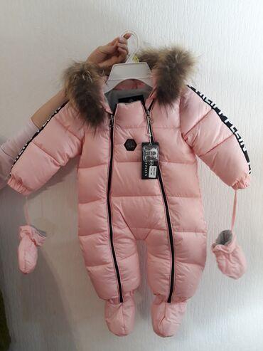 снять девушку в бишкеке в Кыргызстан: Продаю абсолютно новый зимний комбинезон, на 12-18 мес.очень легкий и