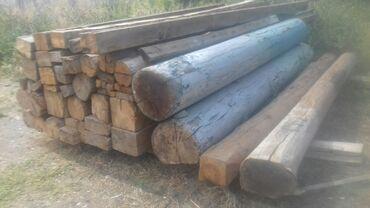строительные-леса-железные в Кыргызстан: Продаю лес