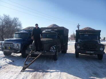 гостиница кара балта дешево in Кыргызстан | ПЛАТЬЯ: Жом корм для крс