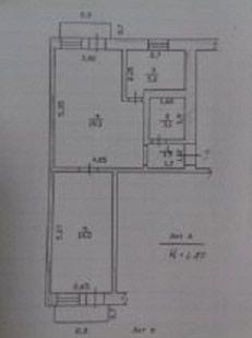 Продается 2к. квартира по Манаса выше в Бишкек