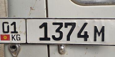 Найден авто номер Когда ездил на кашару нашел на дорогеОтдам за