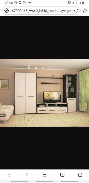 Мебельный гарнитур | Офисный, Спальный, Кухонный
