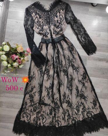 Распродажа! Платье размер: М (42/44) 1700-%=500 с  ОБМЕНА НЕТ!!!