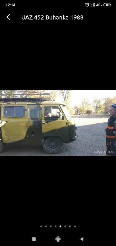 UAZ в Кыргызстан: UAZ 452 Buhanka 2 л. 1988   1000 км