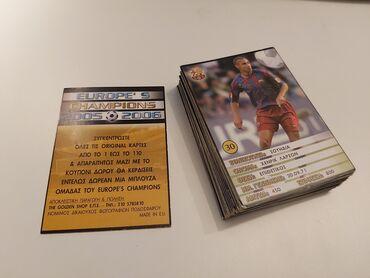 50 Κάρτες 'Europe's Champions 6' (Golden Shop) χωρίς διπλά  Πουλάω 50