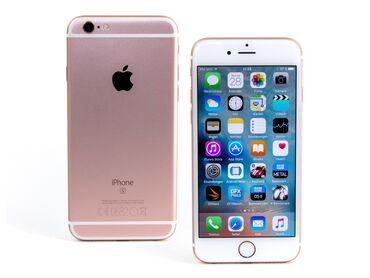 apple iphone 4 32gb в Кыргызстан: Б/У iPhone 6s 64 ГБ Розовый