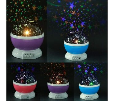 Projektor lampa-Zvezdano neboSamo 1.399 dinara.Porucite odmah u Inbox