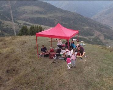 Садовые зонты - Кыргызстан: Аренда раскладного шатра 3х3 метра для пикника. Вместимость до 10