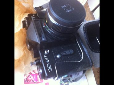 цифровой фотоаппарат зенит в Азербайджан: ЗЕНИТ. ЕТ. -СУПЕР фотоаппарат в люксе с паспортом в родной упаковке