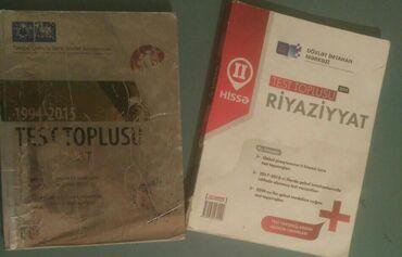 - Azərbaycan: Riyaziyyat 1-ci və 2-ci hissə test topluları, ikisi birlikdə 7