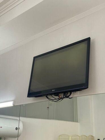 Электрик | Установка телевизоров | Больше 6 лет опыта