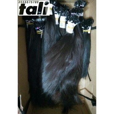 продаю волосы на любой вкус и цвет в Бишкек
