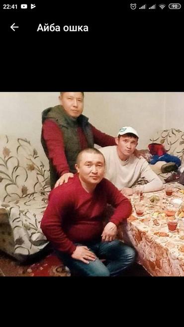 сложности в Кыргызстан: Электрик сантехник сварщик теплый пол абои краска кафель и .т д любой