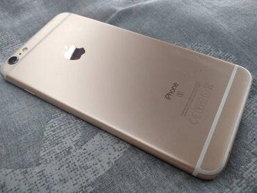 Б/У iPhone 6s Plus 128 ГБ Золотой