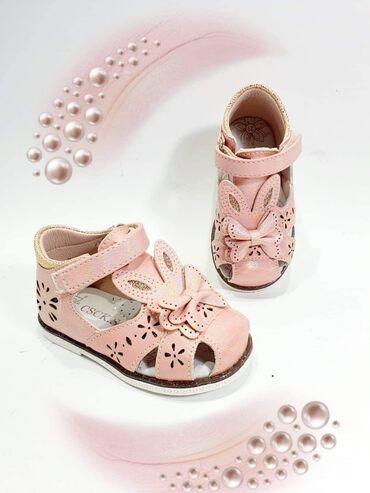 Sandale - Srbija: SNIZENJE Jos jedan predivan model poluotvorenih sandalica sa