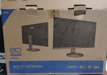 zapchasti ot pk в Кыргызстан: Продаю компьютер есть все коробки плёнка на мониторе
