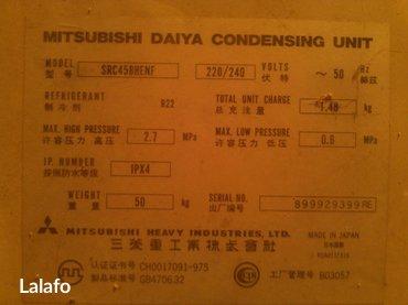 Gəncə şəhərində Mitsubishi daiya condensing unit - şəkil 4