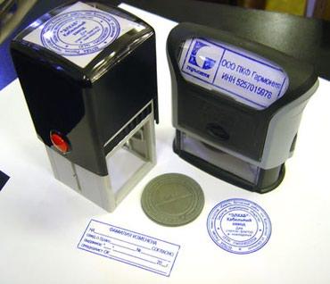 Предоставляем следующие виды услуг: в Бишкек