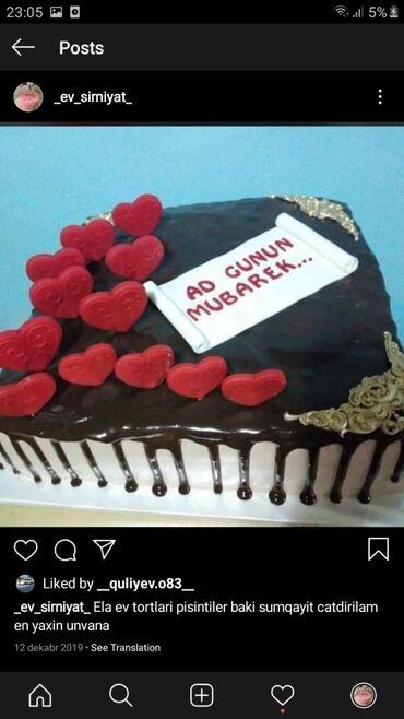 tortlar - Azərbaycan: Hər dekorda tortlar sifariş edə bilərsiniz