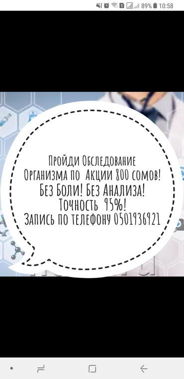 ad-image-51175798