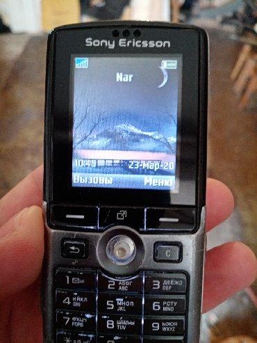 Sony Ericsson k750i kamerada boşluq var zaryatkanı sönülü vəziyyətdə