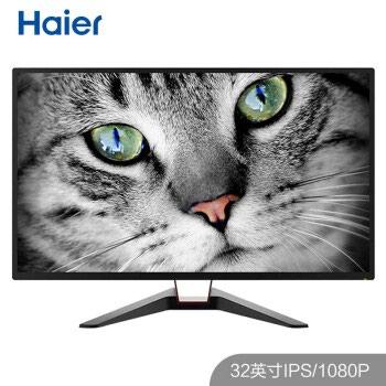 Монитор Haier HD321T-G в Бишкек