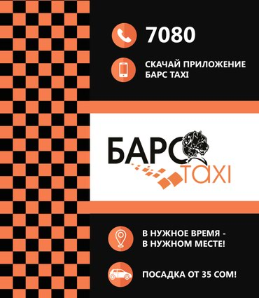 Графический дизайнер, берусь за любую работу в Бишкек