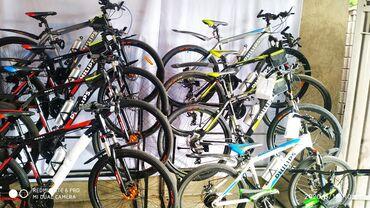 Велосипеды Алюмин продается велосипеды продаю Оргинал алюминия