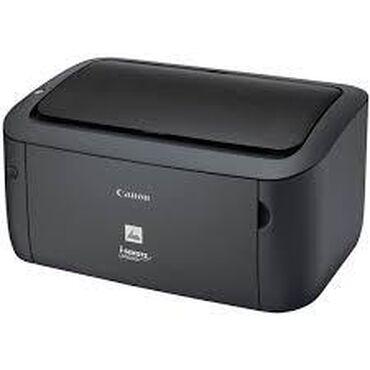 cherno belyj printer 3v1 в Кыргызстан: Printer Laser Canon LBP-2900B BLACK, i-SENSYS,A4, 600x600dpi,12ppm