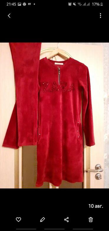 Пальто - Сокулук: Велюровый халат со штанами