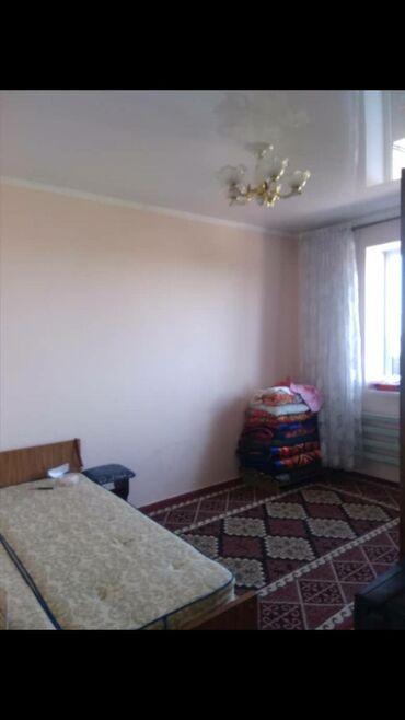 Продается квартира: 2 комнаты, 46700 кв. м