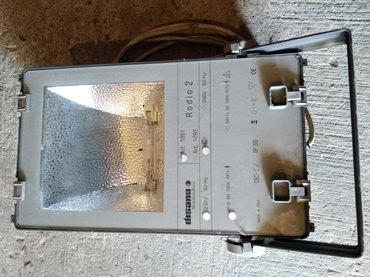 Ostali kućni aparati | Nova Pazova: Reflektor MH 150w. Italija ispravan