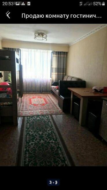 Продаю Комнату гостиничного типа Адрес: Ахунбаева /Малдыбаева