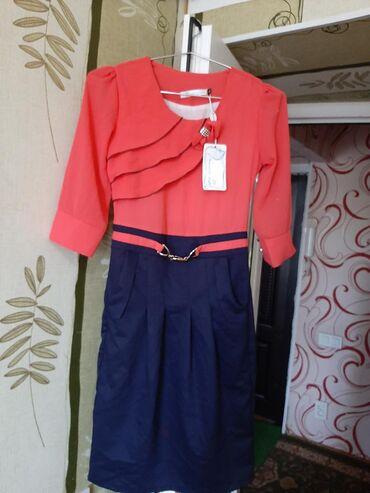Новое платье местного пошива .Размер 44'-46отдам за 350
