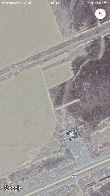 Недвижимость - Гарасу: Продам 4000 соток Для сельского хозяйства от собственника