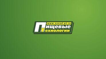 """девушки на дом в Кыргызстан: ОсОО """"Торговый дом Пищевые технологии"""" требуется менеджер по продажам"""