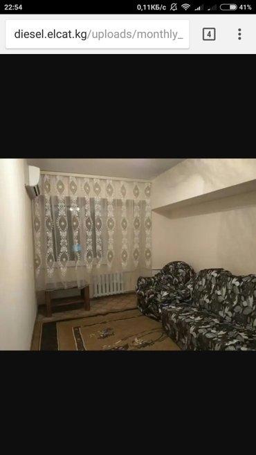 Сдается квартира: 2 комнаты, 50 кв. м., Бишкек в Бишкек